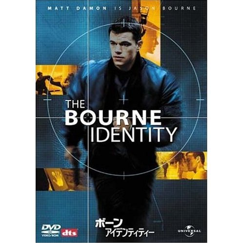 The Bourne Identity [Limited Pressing]