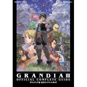Grandia III Official Complete Guide