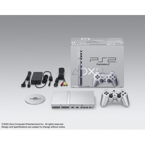 PlayStation2 Console Satin Silver