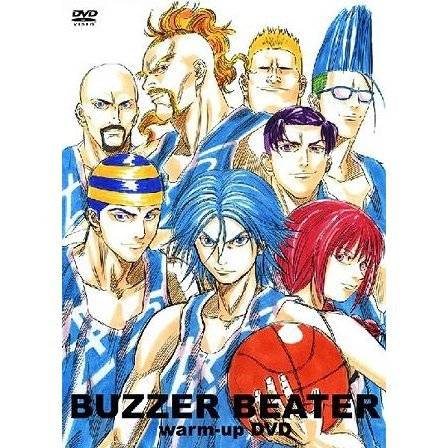 Buzzer Heater Warm-Up DVD [Limited Edition]