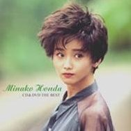 The Best Minako Honda [CD+DVD]