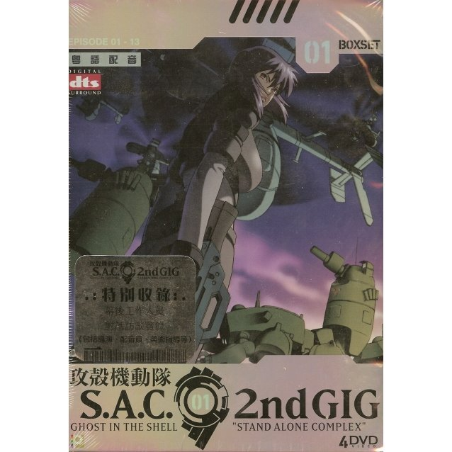 Ghost In The Shell: S.A.C. 2nd Gig [Episode 01-13]