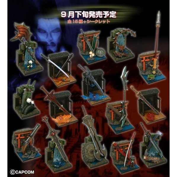 Onimusha Arms Collection Vol.1
