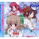 D.C.S.S. Da Capo Second Season Drama CD Parody Shu