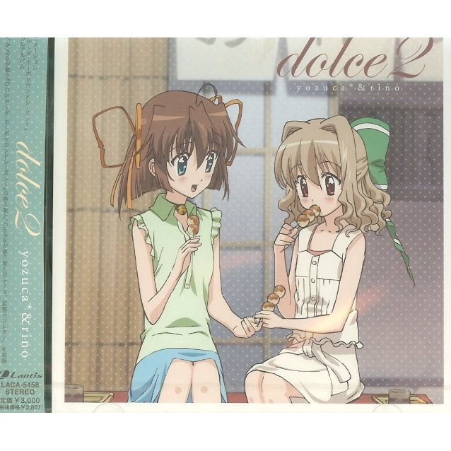 D.C.S.S. Da Capo Second Season Vocal Album - Dolce 2