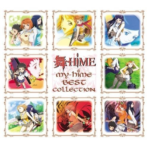 My-HiME Vocal Best Album