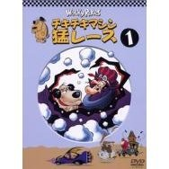 Wacky Races 1 [low priced Limited Release]