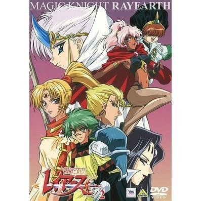 Magic Knight Rayearth 2