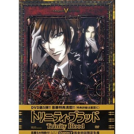 Trinity Blood Chapter.5 Collector's Edition [DVD+CD Limited Edition]