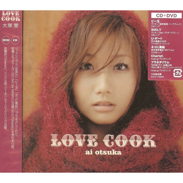Love Cook [CD+DVD]
