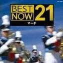 Best Now 21: March