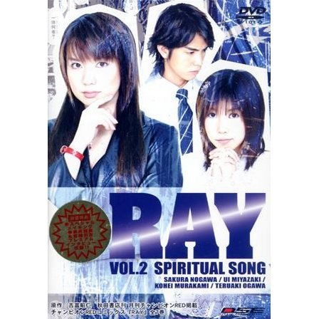 Dramagix Seiyu Energy Ray Vol.2 - Spiritual Song