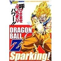 Dragon Ball Z Sparking! V-Jump Guidebook