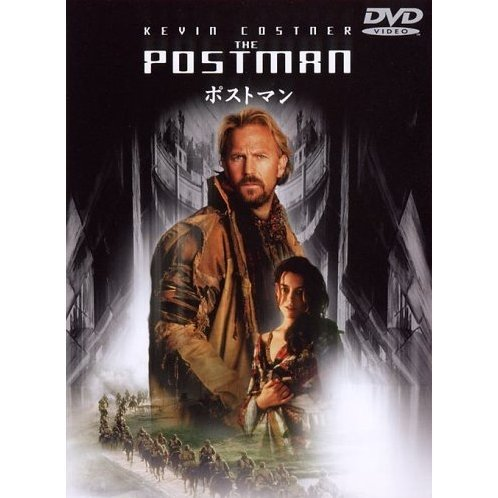 The Postman [low priced Limited Release]