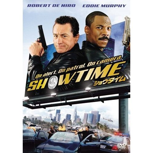 Showtime Special Edition [low priced Limited Release]