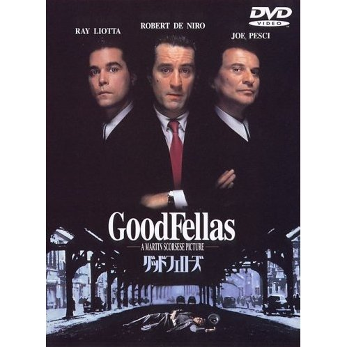 Good Fellas [low priced Limited Release]