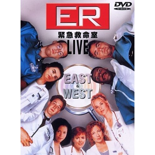 Er Live East & West [low priced Limited Release]