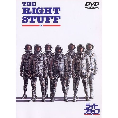 The Right Stuff [low priced Limited Release]