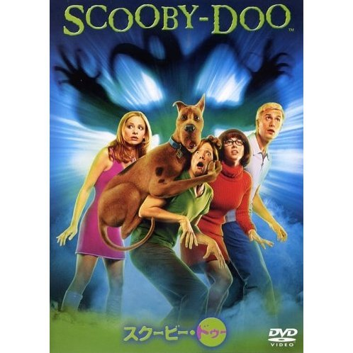 Scooby-Doo Special Edition [low priced Limited Release]
