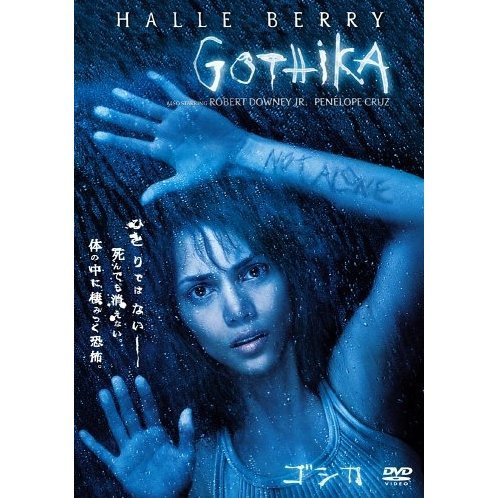 Gothika [low priced Limited Release]