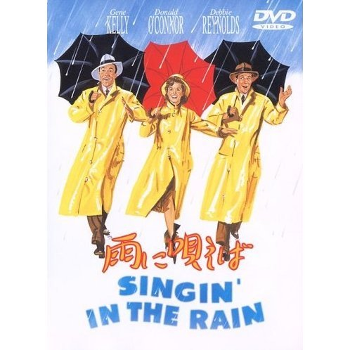 Singin' in the Rain [low priced Limited Release]