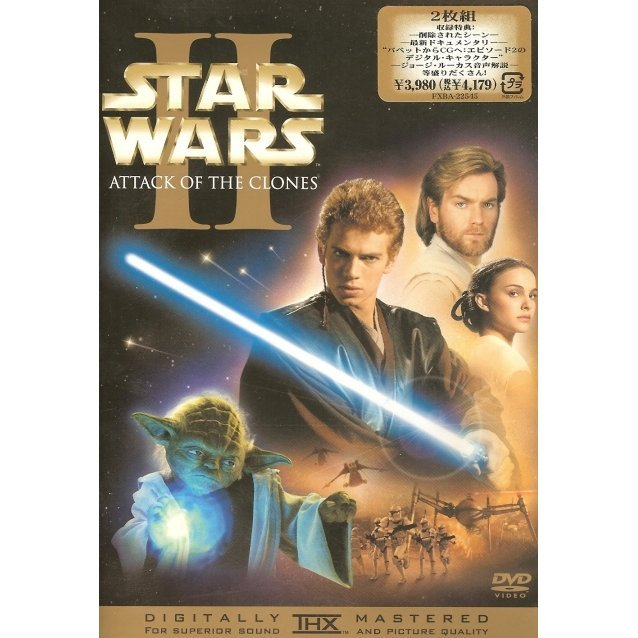 Star Wars: Episode II - Attack of the Clones [Limited Pressing]