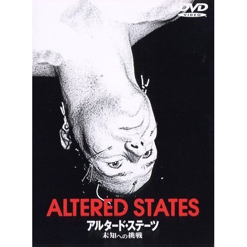 Altered States [low priced Limited Release]
