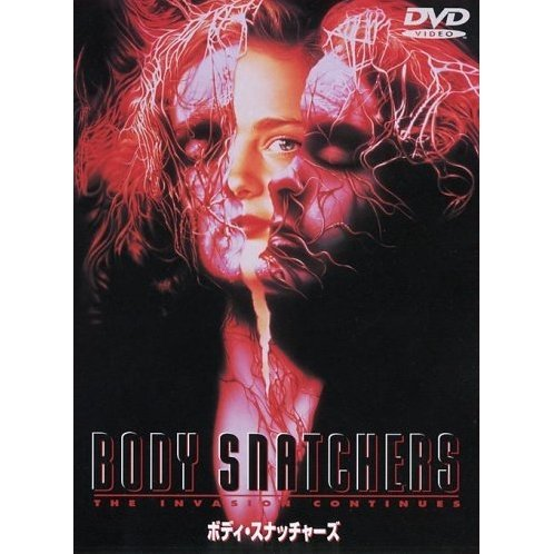 Body Snatchers [low priced Limited Release]