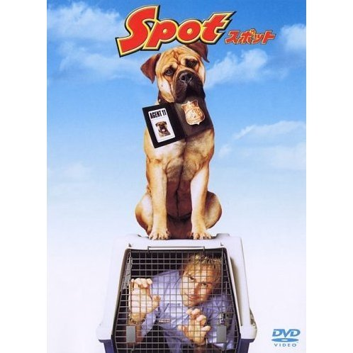 Spot [low priced Limited Release]