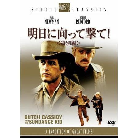 Butch Cassidy And The Sundance Kid Special Edition [Limited Pressing]
