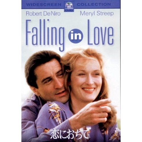 Falling In Love [Limited Pressing]