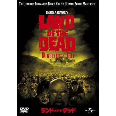 Land of the Dead Director's Cut Edition