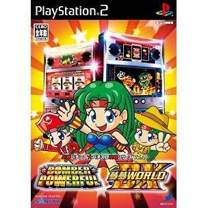 Hisshou Pachinko*Pachi-Slot Kouryoku Series Vol. 2: Bomber Powerful & Yume Yume World DX