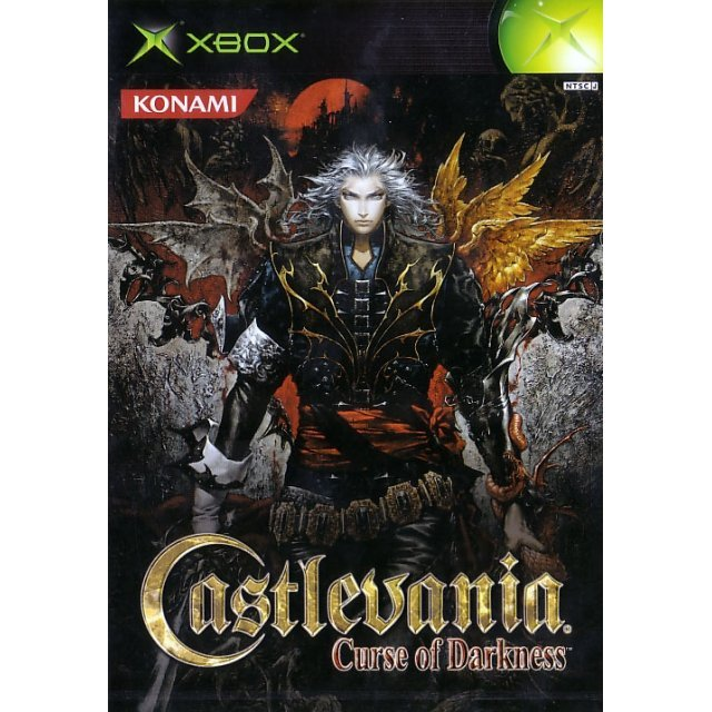 Castlevania: Curse of Darkness