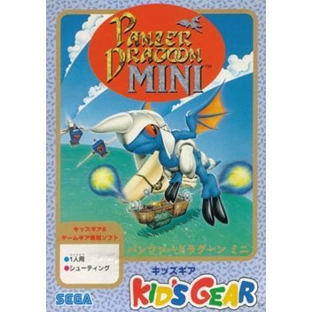 Panzer Dragoon Mini