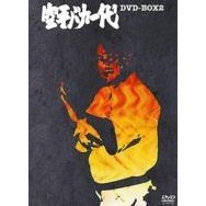 Karate Baka Ichidai DVD Box 2