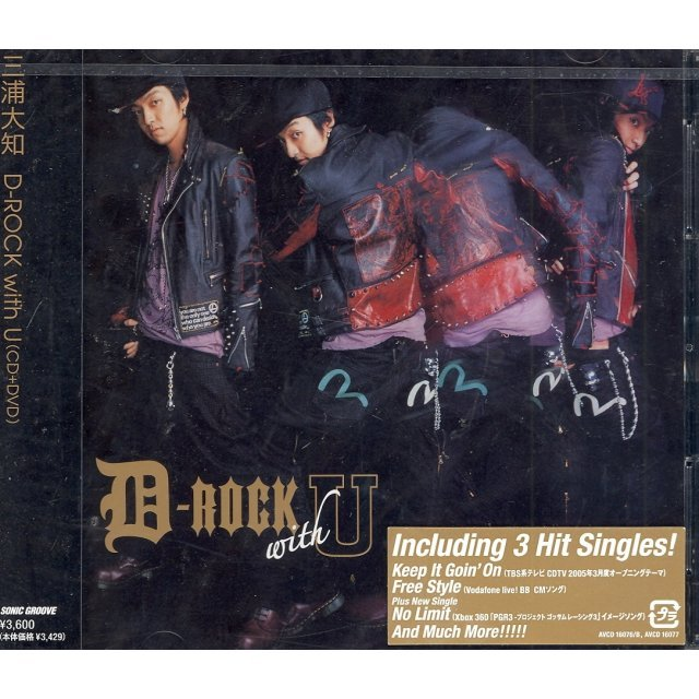 D-Rock with U [CD+DVD]
