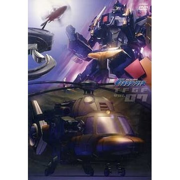 Transformers Galaxy Force Vol.7