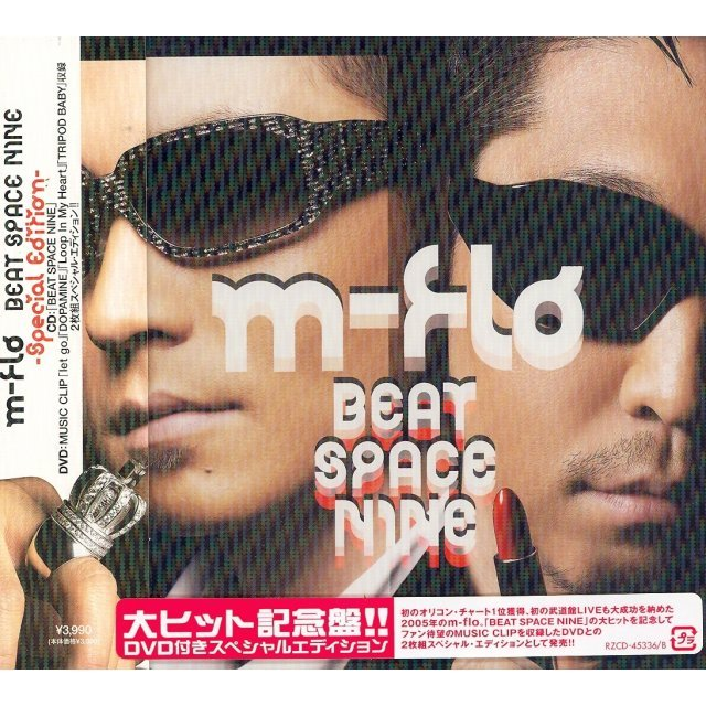 Beat Space Nine -Special Edition- [CD+DVD]