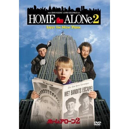 Home Alone 2 Lost In New York [low priced Limited Release]