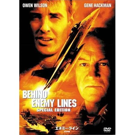 Behind Enemy Lines Special Edition Special Edition [low priced Limited Release]