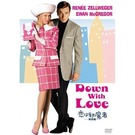 Down With Love Special Edition [low priced Limited Release]