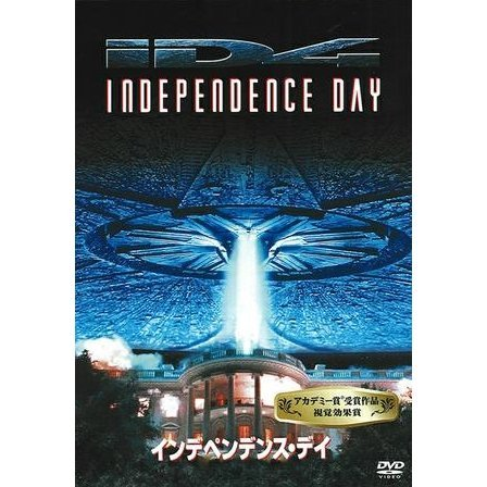 Independence Day [low priced Limited Release]