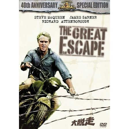 The Great Escape [low priced Limited Release]
