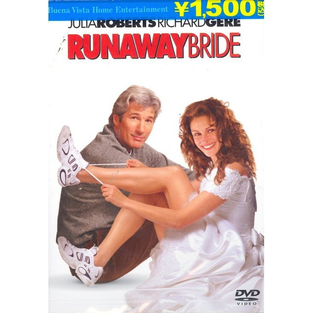 Runaway Bride [Limited Pressing]
