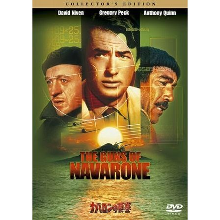 Guns of Navarone Collector's Edition