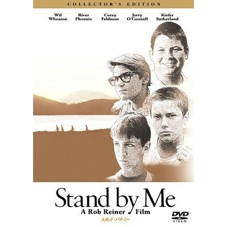 Stand By Me Collector's Edition