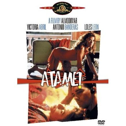 Atame! [Limited Pressing]