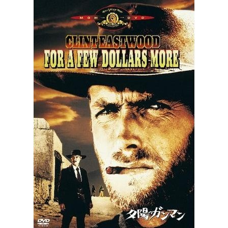For A Few Dollars More [Limited Pressing]