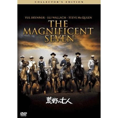 The Magnificent Seven Collector's Edition [Limited Pressing]